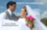 Prospective Marriage Visa Australia