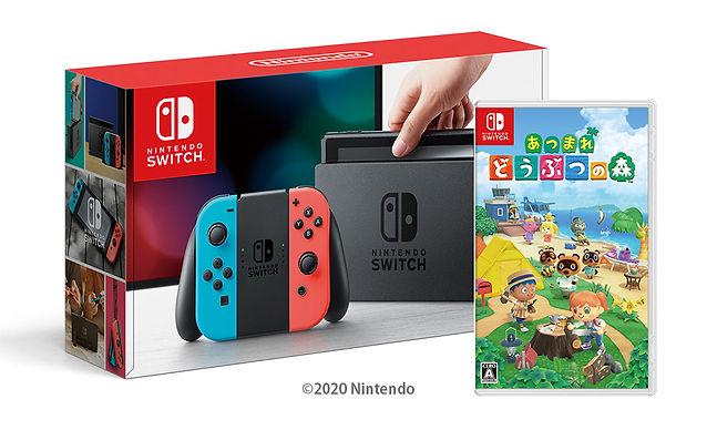 Nintendo Switch Joy-Con(L)ネオンブルー/(R)ネオンレッド & あつまれ どうぶつの森セット