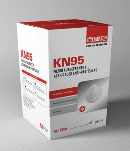 KN95 Face Mask Exporters