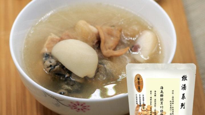 御壹工房 海底椰銀耳竹絲雞湯 (400克)