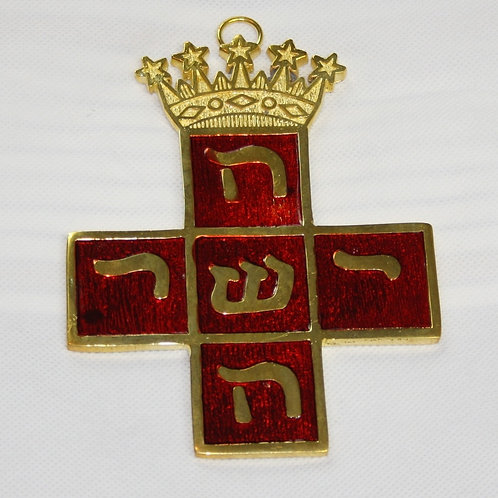 18th Degree Altar Insignia (Free Delivery)