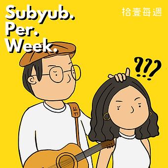 subyubperweek.png