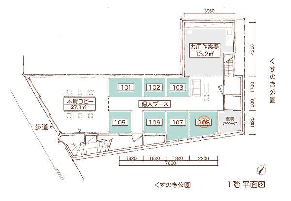 くすのき荘1F_図面.jpg