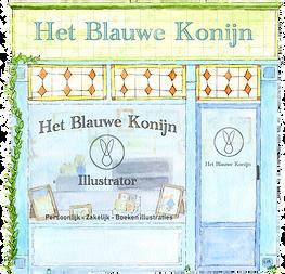 winkel facade illustratie