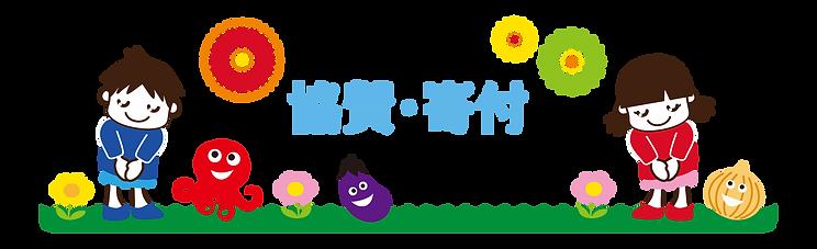 kyosan_title_3x.png