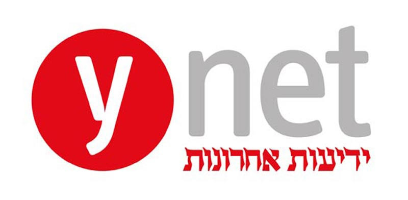 Ynet STREAT BITES