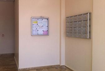 site posta kutusu