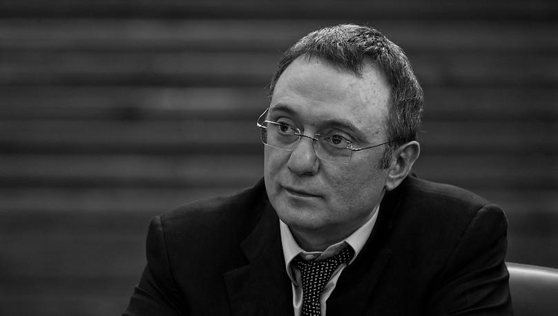Suleyman Kerimov Philanthropie