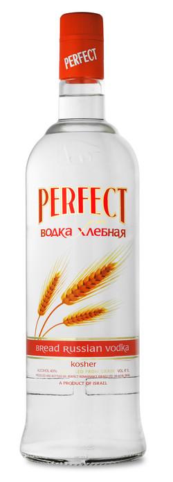 Hlebnaya 1.jpg