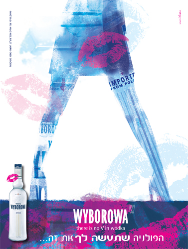 wybrowa vodka