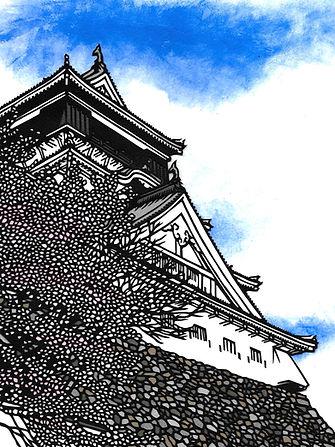 Kokura 2 Colour Final.jpg