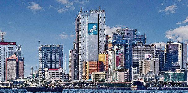 Lagos Mega City