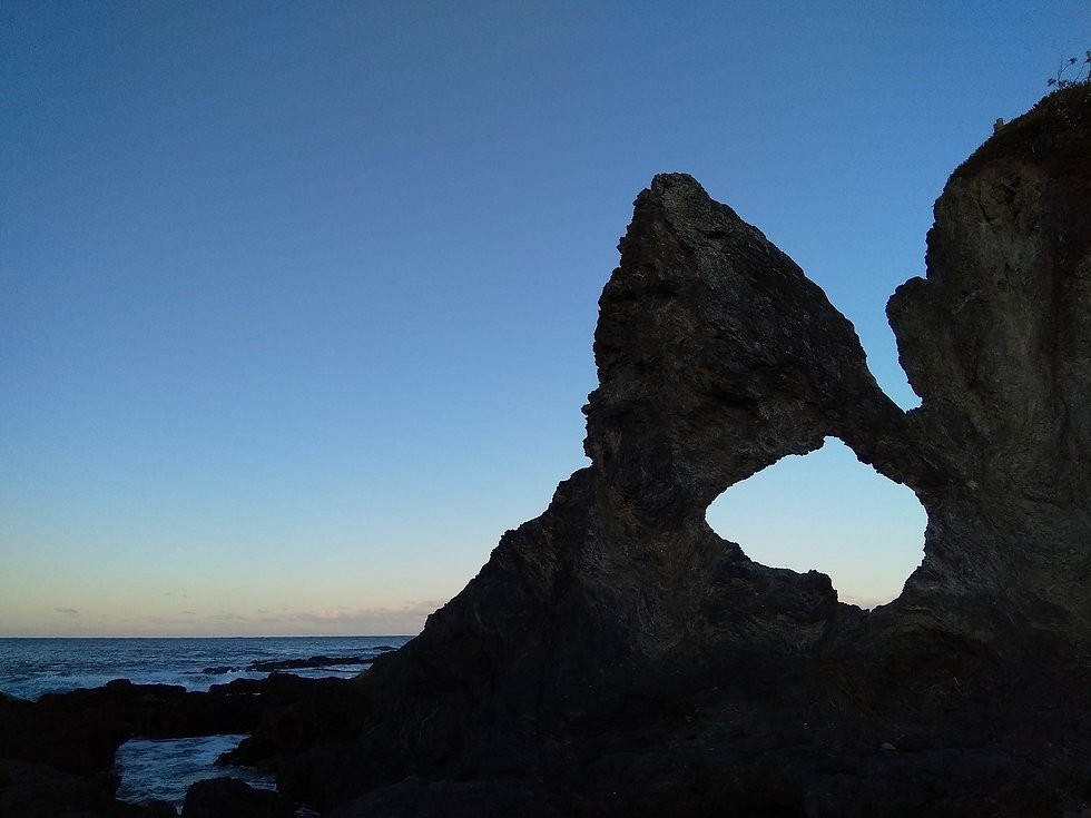 australia-rock-narooma.jpg