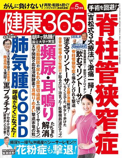 雑誌3.jpg