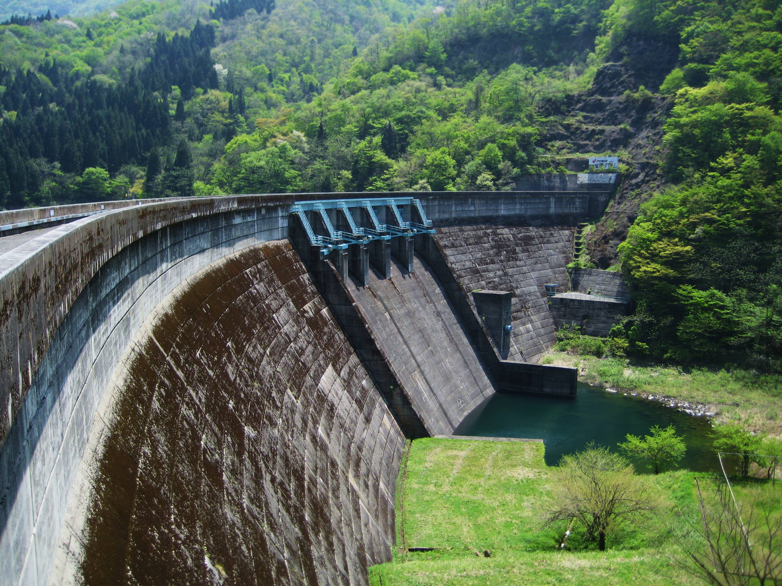 Washi dam