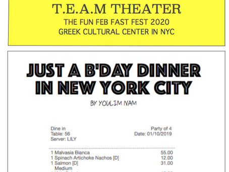 T.E.A.M. Theatre Presents Youlim Nam's New Play JUST A B'DAY DINNER IN NYC