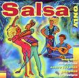 salsa  copy.jpg