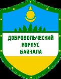 logo_DKB_260_2.png