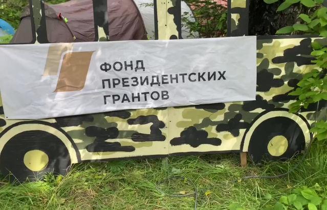 Тренировочные сборы для добровольных лесных пожарных прошли в Красноярском крае с 24 по 26 июля 2020