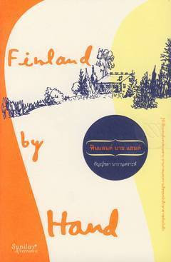 Finland by Hand
