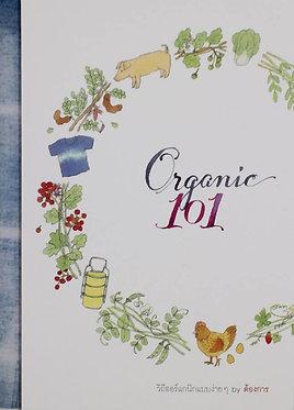 organic101