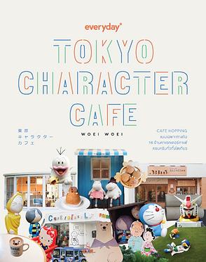 Tokyo Character Café