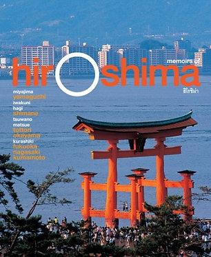 Memoirs of Hiroshima : ฮิโรชิม่า