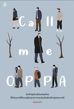 Call me Oppa