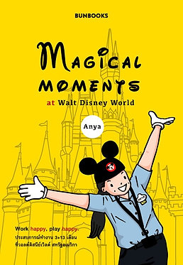 Magical Moments at Walt Disney World