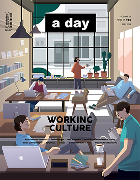 a day 225 : Working culture
