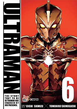 Ultraman อุลตร้าแมน เล่ม 06
