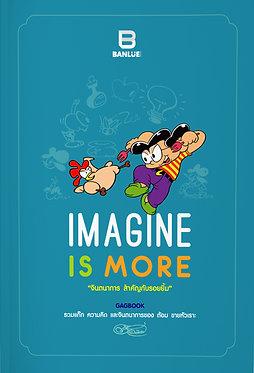 IMAGINE IS MOREจินตนาการสำคัญกับรอยยิ้ม