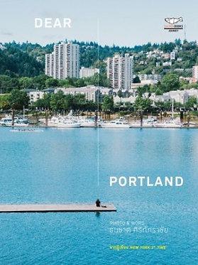 Dear Portland