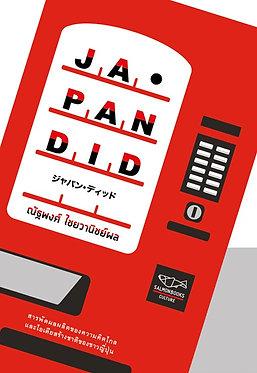 JAPAN DID