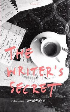 The writer's secret (ความลับของนักเขียน)