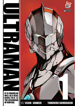 Ultraman อุลตร้าแมน เล่ม 01