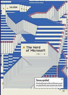 The Nerd of Microsoft