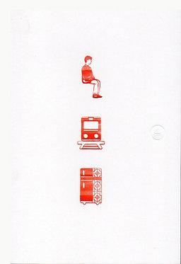 นั่งรถไฟไปตู้เย็น  (พิมพ์ครั้งที่ 9)