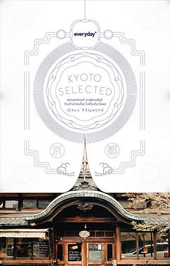 KYOTO SELECTED