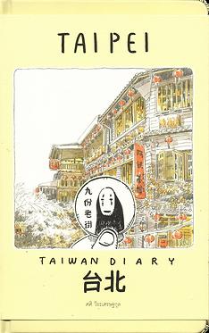 Taiwan Diary : Taipei