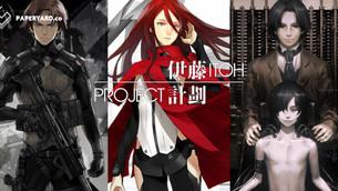 Project Itoh อิโตะ เคคาคุ : ตำนาน Sci-fi ที่ไม่มอดแห่งวรรณกรรมญี่ปุ่น