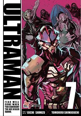 Ultraman อุลตร้าแมน เล่ม 07