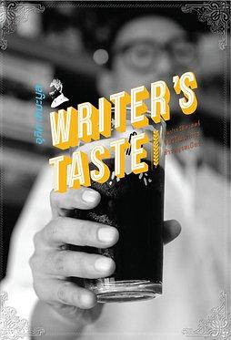 Writer's Taste: ดื่มประวัติศาสตร์ จิบวิวัฒนาการ สำราญรสเบียร์