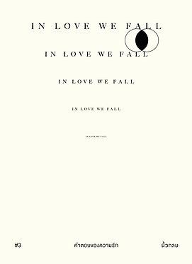 คำตอบของความรัก (In Love We Fall)