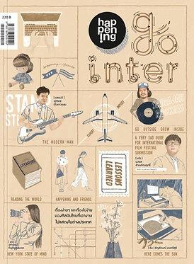 Happening 111 - 'Go Inter'