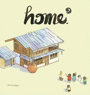 home ๑ : บ้าน ๑