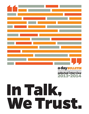 In Talk, We Trust.