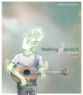 Walking Melody 2