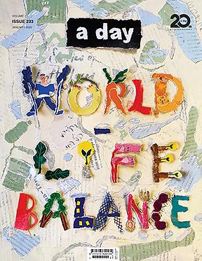 a day 233: World-Life Balance