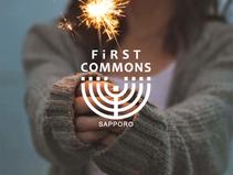 札幌障がい者向けグループホーム支援者の会『FIRST COMMONS』のホームページを開設しました。